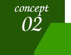 concept02