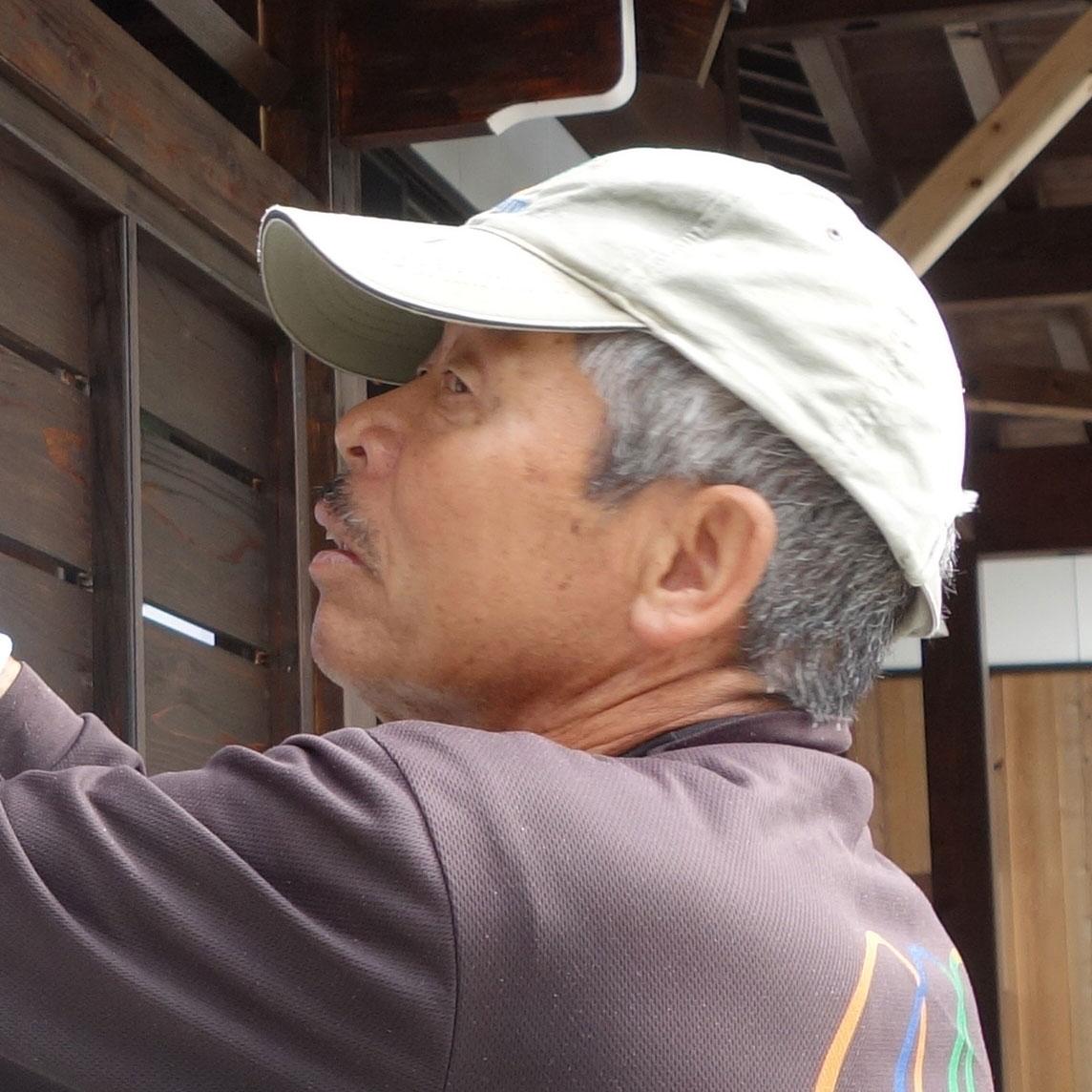 西塚 章夫